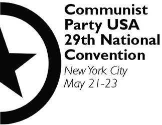 Convention Discussion: International Issues & U.S. Foreign Policy
