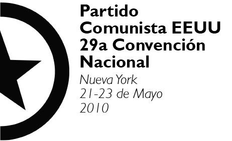Convención del Partido: Llamado por un Frente Unificado para la Acción