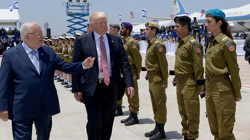 Communist Party denounces Trump move on Jerusalem