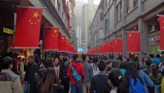 China: A Marxist analysis