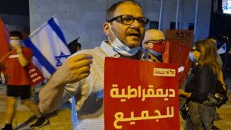 Israelis celebrate Trump's defeat