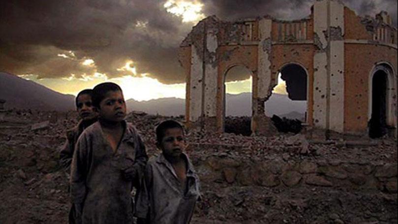 This Week @CPUSA:  U.S. leaves Afghanistan, what's next?